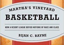 Martha's Vineyard Basketball Cover