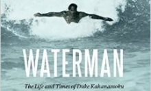 Waterman Feature