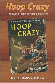 Hoop Crazy Cover