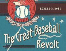 Baseball Revolt Feature